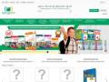 Интернет магазин учебников и рабочих тетрадей для школы (Украина, Киевская область, Киев)