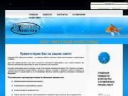 Продажа консервированных продуктов питания (Курская область, г. Курск)