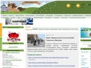 Ишим - городской сайт: новости Ишима, карта Ишима, афиша Ишима, места Ишима.