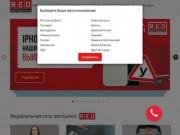 Автошкола RED