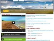 Социальная сеть республики Хакасия