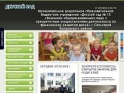 "МДОБУ ""Детский сад №15 ""Вишенка"" г.Сясьстрой"