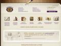 ЗАО «Юрэнерго» - профессионалы энергетического и юридического консалтинг (Россия, Московская область, Москва)