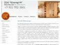"""ООО """"Юпитер-М"""" - корпусная мебель, мягкая мебель, мебель на заказ, большой выбор, низкие цены от производителя (Санкт-Петербург)"""