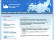 ЦИРП - Центр изучения региональных проблем