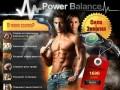 Power Balance (+моб.)