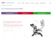 Стоматология Ногинск - Стоматология в Ногинске