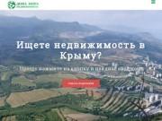 Недвижимость в Крыму | Дома мира