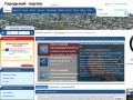 Сайт объявлений, пришествий новостей в городе Абдулино (Россия, Оренбургская область, Абдулино)