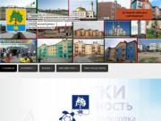 """Комитет по управлению муниципальным имуществом МО """"Приволжский район"""""""