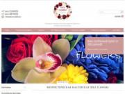 Интернет-магазин цветов круглосуточно Екатеринбург  доставка цветов