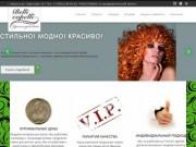 """Студия """"Belli capelli"""" (Иркутск ул. Советская, 127, ТЕЛЕФОН +7 (3952) 68-60-63) Наращивание и продажа волос. (капсулы. ленты, срезы) Волосы на заколках, шиньоны, косы. Обучение наращиванию волос"""