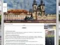 Львов - объявления, новые объявления и информация по городу и области