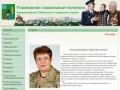 Управление социальной политики Губкина