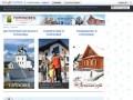 Достопримечательности и развлечения Гороховца - информация для туристов (Владимирская область, г. Гороховец)