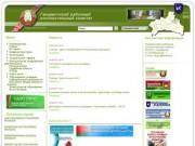 Gantsevichi.brest-region.gov.by