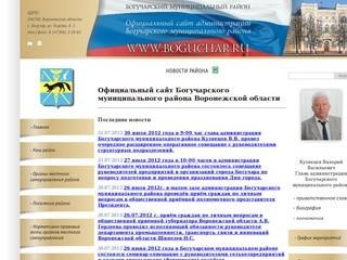 Boguchar.ru