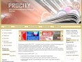 Procity33.ru — ProCity33 - рекламно - информационный портал г. Петушки