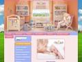 Специализированный сайт товаров для новородженных, а также их мам. (Россия, Московская область, Москва)