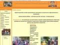 Сайт муниципального дошкольного образовательного учреждения - Центр развития ребёнка - «Детский сад № 88 «Антошка» г.Северодвинска