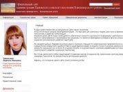Главная | Администрация Пыховского сельского поселения Новохоперского района