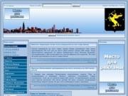 Химки - неофициальный сайт города