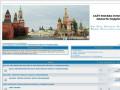 Сайт Москва (Россия, Московская область, Москва)