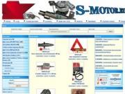 Автозапчасти дизель Steyr Штайер, ММЗ Д-245, LDV MAXUS - - интернет-магазин
