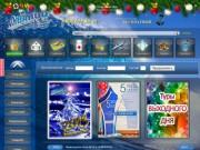 АКВАЛОО - официальный сайт: санаторий, пансионат, аквапарк «АКВАЛОО»