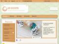 Продажа страз Swarovski для маникюра (Россия, Тверская область, Тверь)