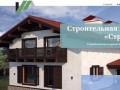 Stroimdom37.ru — Строим дом