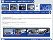 Ремонт и техническое обслуживание автомобилей в Зарайске