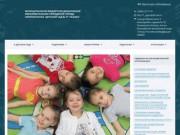 Муниципальное бюджетное дошкольное образовательное учреждение города Нефтеюганска &quot