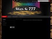 Alias G 777