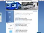 Автомойки Вологды (отзывы)
