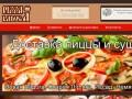Доставка пиццы и суши. Новая Ладога.   Pizza-Ladoga
