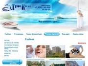 Отдых в Европе, Экскурсионные туры по России и пляжный отдых Туристическая компания ТРИ КИТА г.Южно