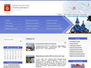 Mozhga-gov.ru