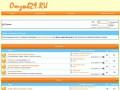 Отзыв29.ru - все отзывы Архангельска и области (о магазинах, государственных учреждениях и услугах Архангельска и области)