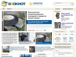 Bloknot-semiluki.ru