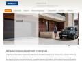 Автоматические ворота DoorHan в Ессентуках – каталог, продажа, монтаж | ИП Дубинин