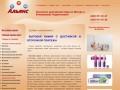 Продажа бытовой химии оптом с доставкой по Москве : procter gamble