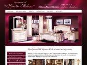 Спальни, гостиные, шкафы, кровати Ярцево мебель оптом и в розницу