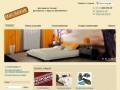 Большой выбор постельного белья и постельных принадлежностей. (Россия, Иркутская область, Иркутск)