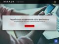 Разработка и продвижение сайтов. Качественное без экономии. (Россия, Московская область, Москва)