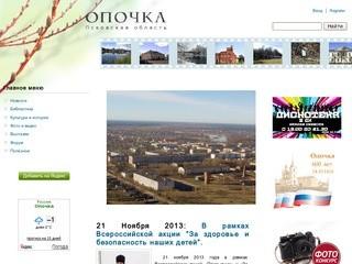 Opochka.ru