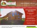 «Романовские дачи» - коттеджный поселок эконом-класса в Подмосковье