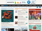 LvivOnline (Львів Онлайн) - афіша та анонс подій Львова. Відпочинок у Львові