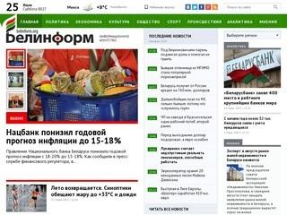 Belinform.org