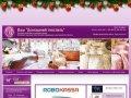 Интернет-магазин текстильной продукции с доставкой по всей России